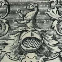 detail from Q's bookplate showing part of heraldic crest